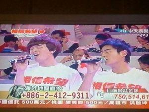 TVで地震のチャリティーやってました。