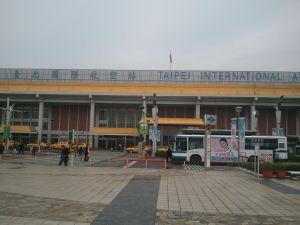 松山空港と羽田空港の直行便ができて便利に。