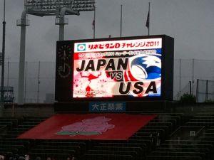 JAPAN vsUSA