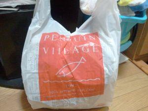 買ってきました。