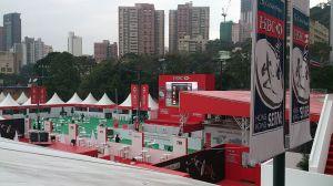香港セブン2013 最終日