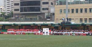 2013 Asian 5 Nations Hong Kong vs UAE