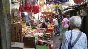 近所の市場