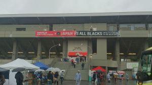 2013大学ラグビー 日本体育大学vs明治大学 筑波大学vs帝京大学 ―