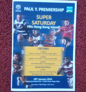 Premiership Super Saturday