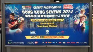 HONG KONG SEVENS 2014