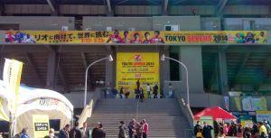 東京SEVENS 2014 1日目