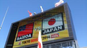 東京SEVENS 2014 2日目