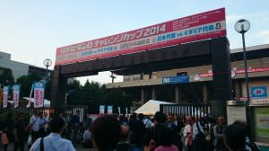 「リポビタンDチャレンジカップ2014」JAPAN vs SAMOA