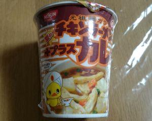 チキンラーメン+カレー