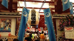 八月納涼歌舞伎