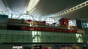 羽田空港国際ターミナル新しくなった