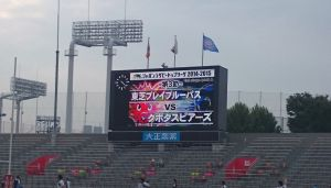 トップリーグ 2014-2015 第3節 2日目