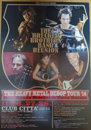 The Bracker Brothers Band Reunion LIVE