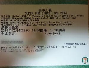 TAKANAKA SUPER CHRISTMAS LIVE 2014