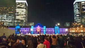 東京ミチテラス 2014