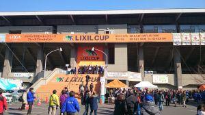 トップリーグ プレーオフトーナメント LIXIL CUP 2015 セミファイナル