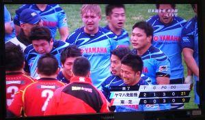 第52回 日本ラグビーフットボール選手権大会準決勝