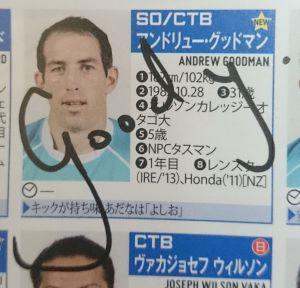 2014-2015シーズン グリーティングタイムまとめ1