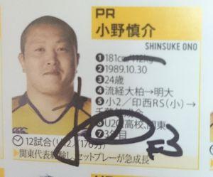 2014-2015シーズン グリーティングタイムまとめ3