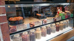 青山でカレーパン