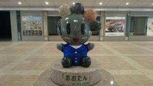 太田駅でワイルドナイツ