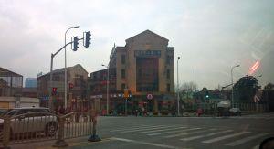 上海行ってきた 3日目