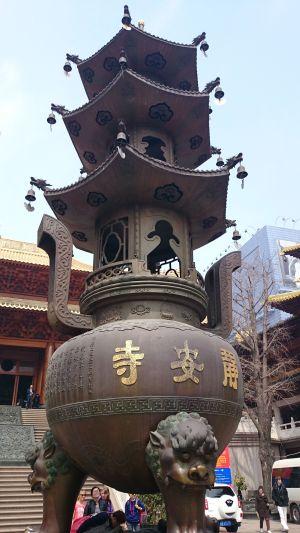 上海行ってきた 4日目の2