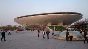 上海行ってきた 4日目の3