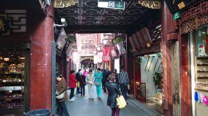 上海行ってきた 最終日-豫園