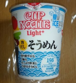 CUP NOODLE Light+ 旨だしそうめん