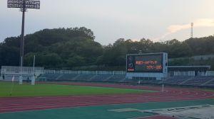 町田ワールドマッチラグビー2015