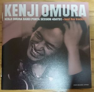 KENJI OMURA BAND (PONTA SESSION 4DAYS)
