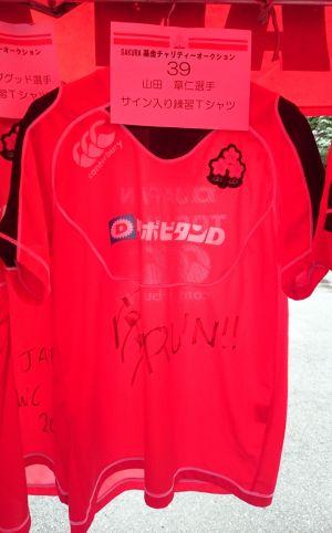 日本代表「ワールドカップ壮行試合」記念撮影写真 他
