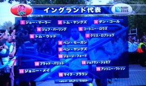 RUGBY WORLD CUP 2015 開幕戦