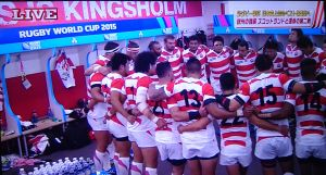 RUGBY WORLD CUP 2015 JAPAN vs SCOTLAND