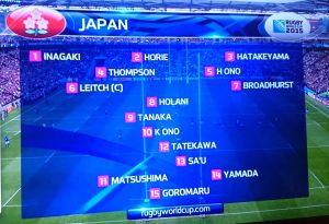 RUGBY WORLD CUP 2015 JAPAN vs SAMOA