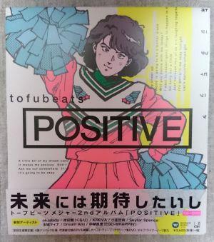 POSITIVE ポジティブ / tofubeats トーフビーツ
