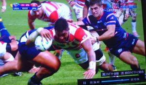 RUGBY WORLD CUP 2015 JAPAN vs USA
