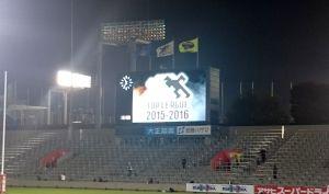 トップリーグ 2015-2016 第1節 開幕戦