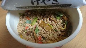 札幌味噌拉麺専門店 けやき 旨辛味噌ラーメン