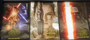 スター・ウォーズ/フォースの覚醒 / STAR WARS: THE FORCE AWAKENS