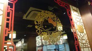 久しぶりの香港 3