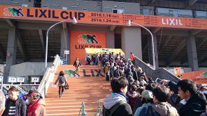 2015-2016 TOP LEAGUE LIXIL CUPトーナメント第2節