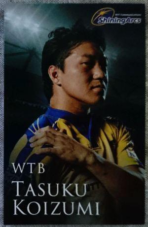 小泉さんのカード