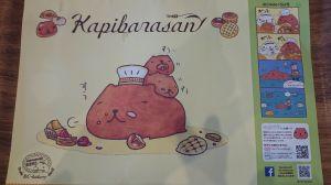 カピバラさん食べた
