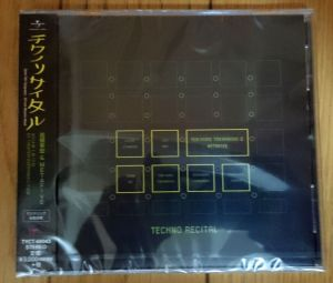 TECHNO RECITAL / 高橋幸宏&METAFIVE
