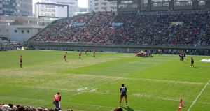SUPER RUGBY ROUND 1 SUNWOLVES vs LIONS