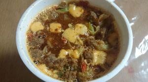'カップヌードル チーズメキシカンチリ ビッグ' 伝統的なうまさ!チリコンカルネ味 ひき肉とトマトの煮込み風