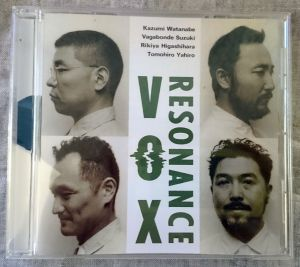 RESONANCE VOX / RESONANCE VOX